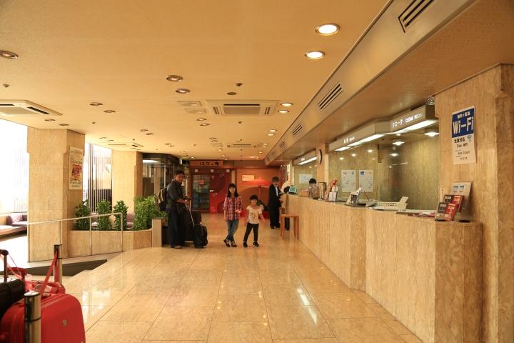 Consort Hotel