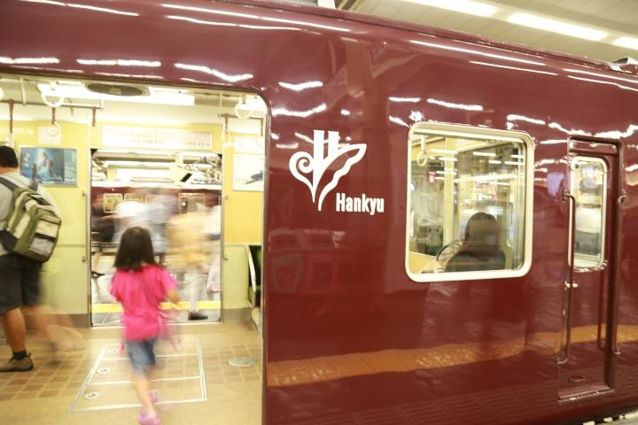 Kereta Hankyu