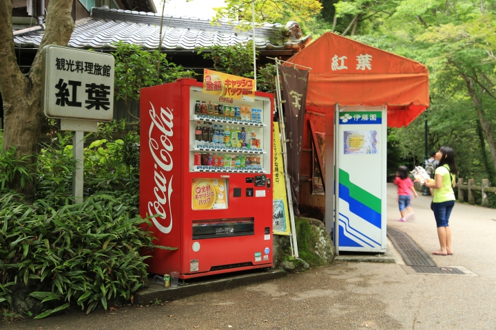 Vending Machine di hutan Minoo