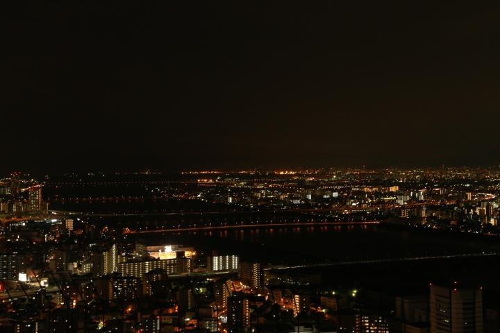 Pemandangan dari Umeda Sky Building