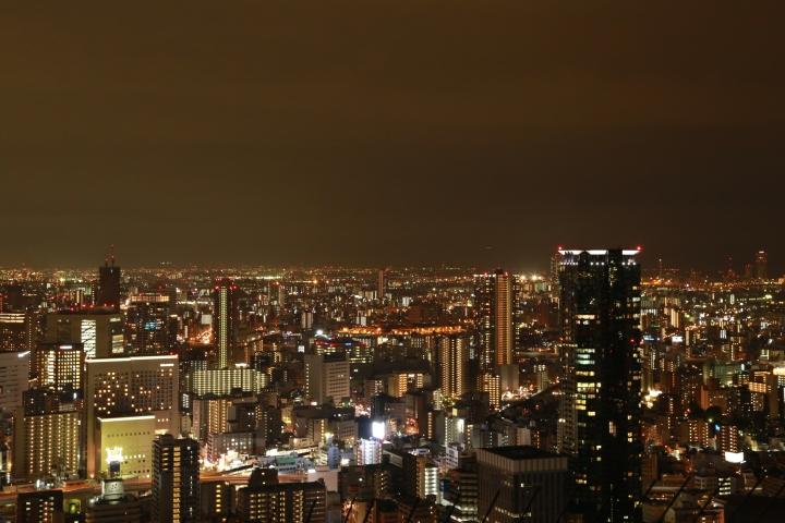 Osaka di malam hari