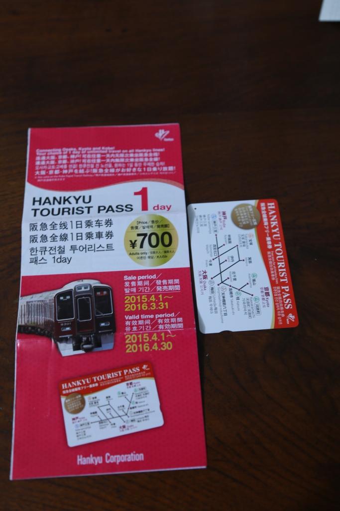 Tiket Pass disertai peta dan info seputar daerah yang dilalui oleh transportasi tsb.