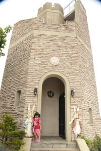 Istana Kelinci